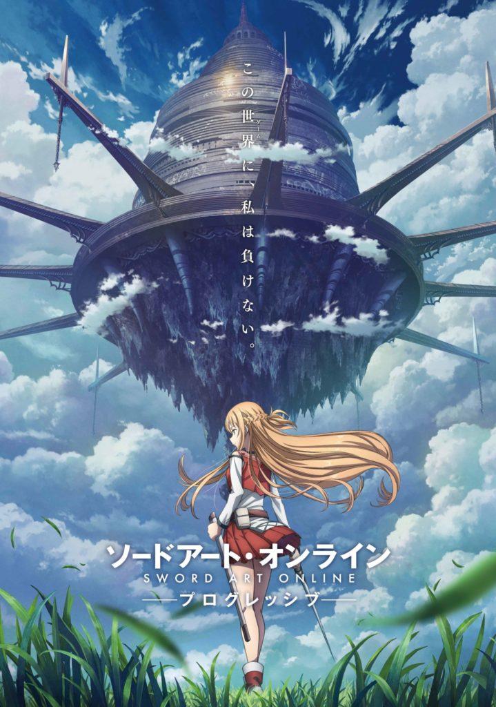 Arte Promocional do novo anime de Sword Art Online