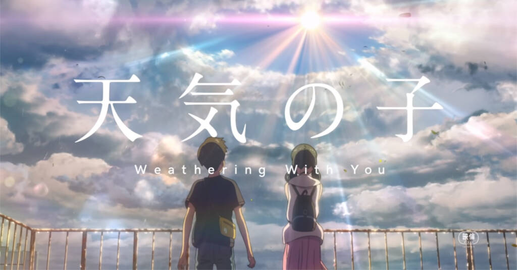 Maiores Bilheterias de Filmes de Animes - weathering with you